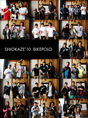 shiokaze'10 bikepolo