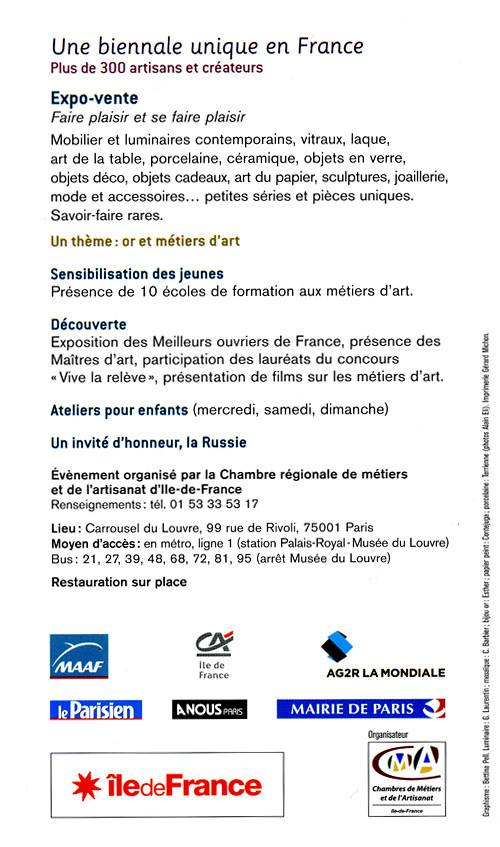 Flyer Carrousel des Métiers d'Art au Louvre - recto