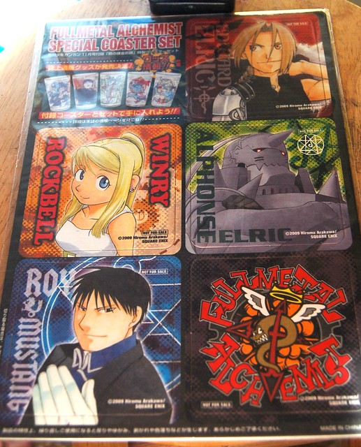 FMA gangan $10 USD free shipping anywhere in the US