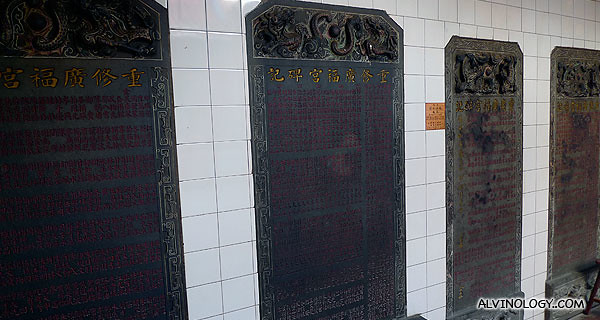 Wall tablets