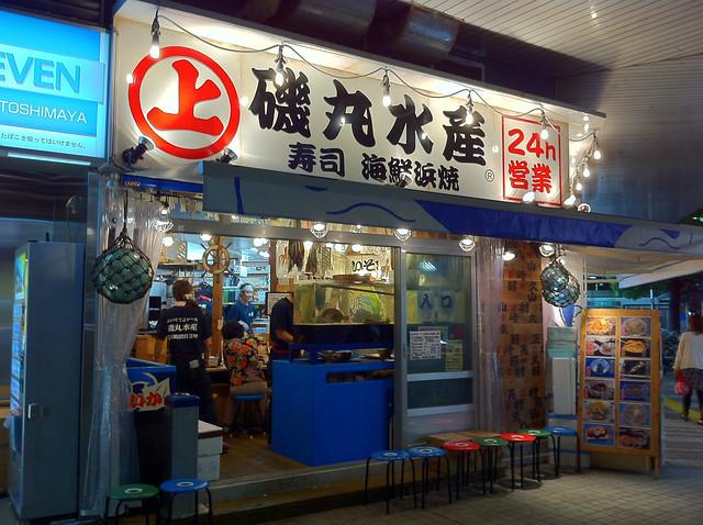 Dinner at Kawasaki