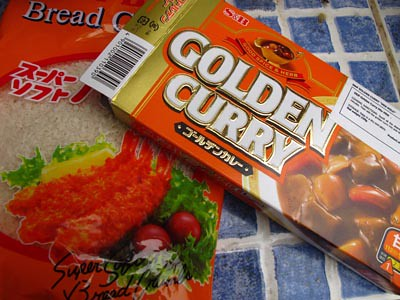 S&B curry mix and panko