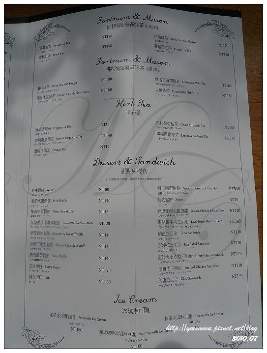 米朗琪咖啡館 (10)