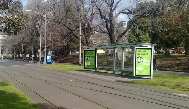 Unused tram stop