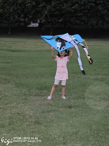 20101006放風箏005-006