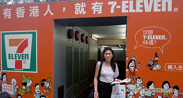 Where there's Hong Kongers, there's a seven-eleven