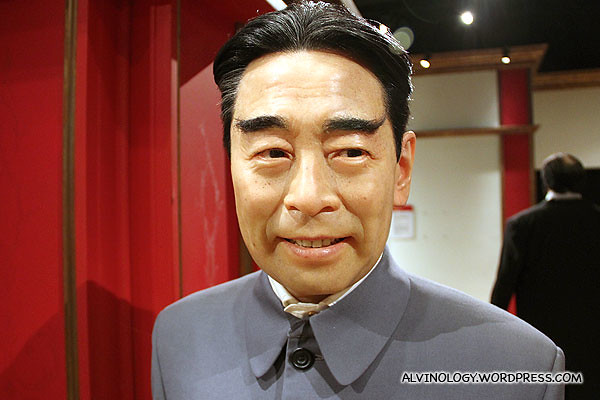 1st Premier of the People's Republic of China, Zhou Enlai (周恩来)