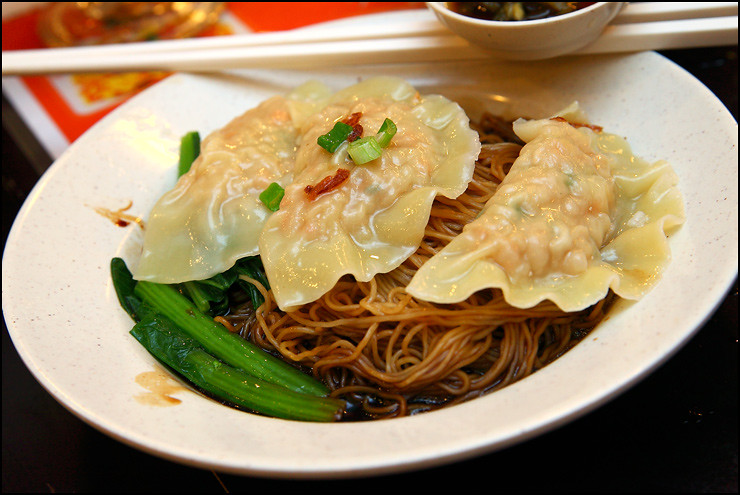 brilliant nasi lemak sui-gao-wantan-mee