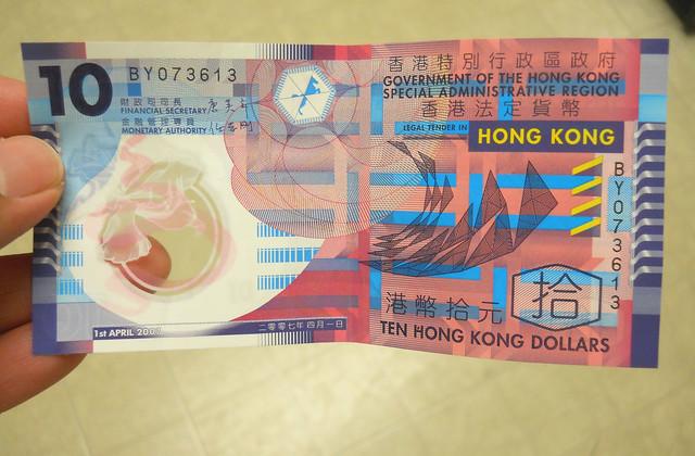 CHINA 3748