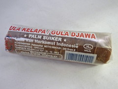Palm sugar: gula djawa