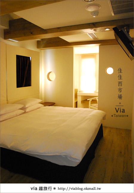 【台南住宿】佳佳西市場旅店~充滿特色的風格旅店!23
