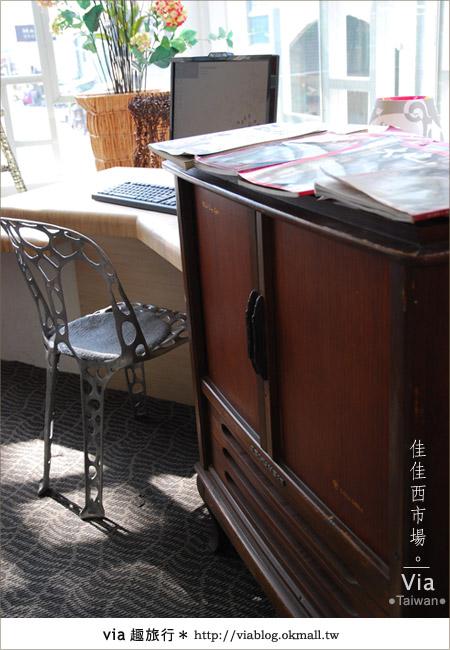 【台南住宿】佳佳西市場旅店~充滿特色的風格旅店!38