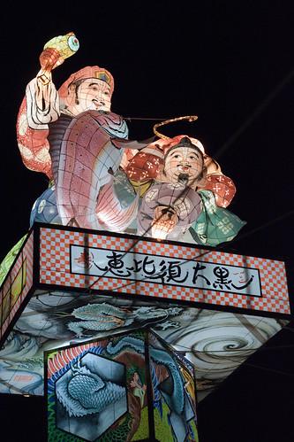 燈籠山(とろやま)