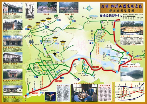 Visiting Taiwan Experiencing Hakka Culture in Beipu – Taiwan Tourist Attractions Map