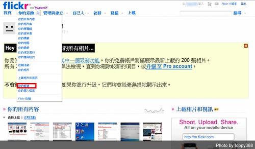 Change Yahoo Account 2