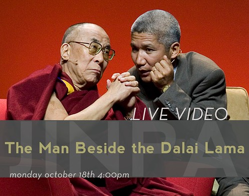 Geshe Thupten Jinpa and the Dalai Lama