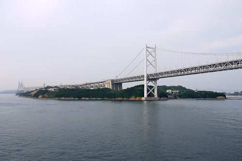 Seto Oohashi