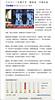 雙陰道 TVBS 報導 博元婦產科 不孕症試管嬰兒中心:蔡鋒博醫師,陳昭雯醫師 http://www.f lickr.com/photos/85944727@N00/5103065565/ 雙陰道 TVBS 報導 博元婦產科