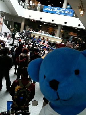全日本ライダー・ファン感謝祭