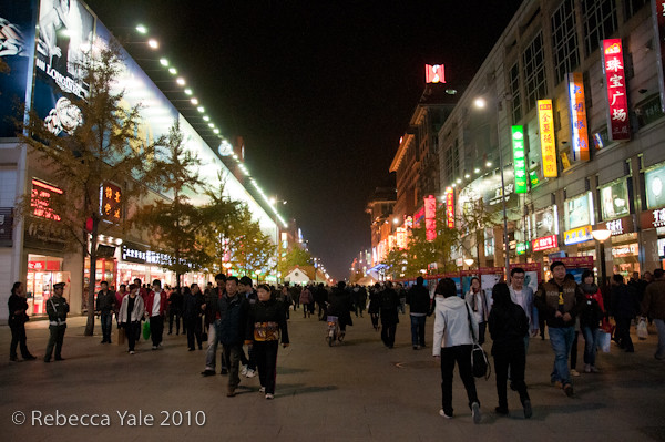 RYALE_Beijing_Night_Market_1