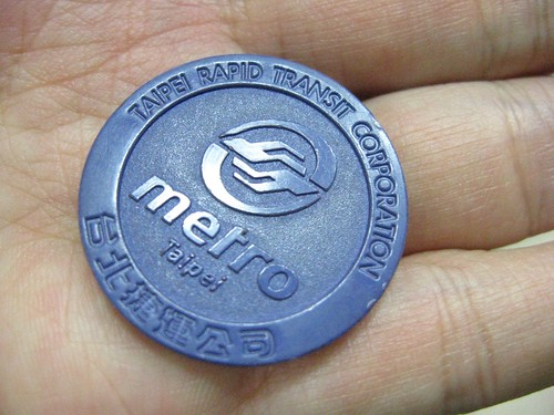 切符, MRT