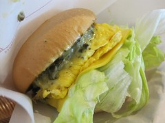 Cream Cheese Spinach Egg Burger