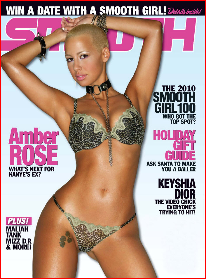 amber-rose-smooth-magazine