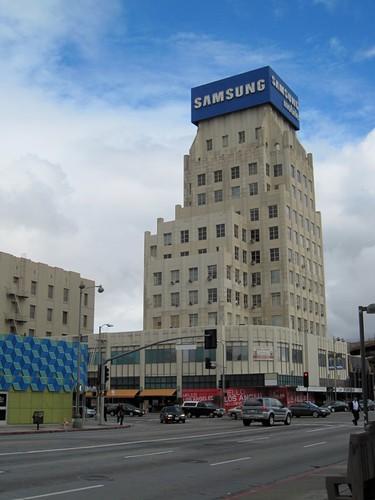 E. Clem Wilson Building