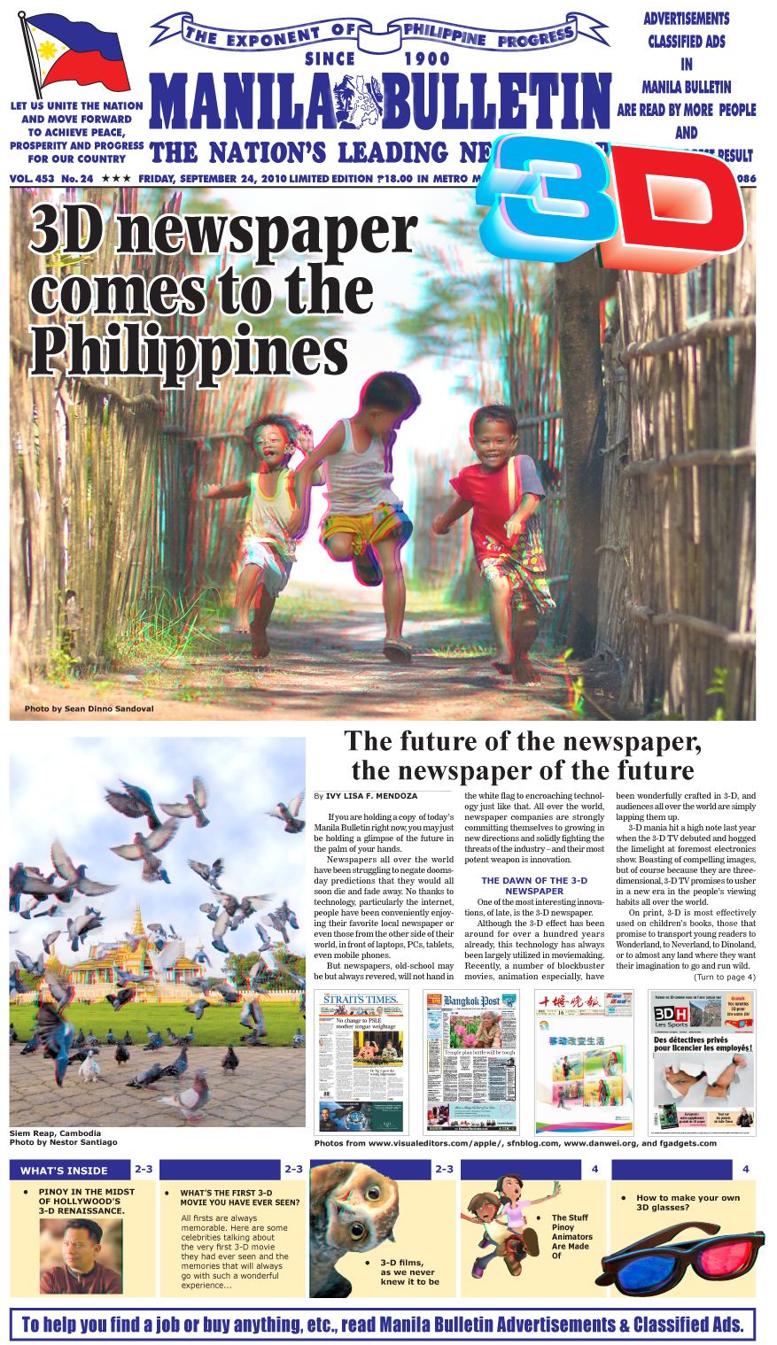 Manila Bulletin launches 3D edition and e-paper (best viewed