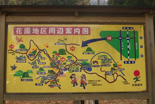 花園地区周辺案内図