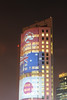 Asian Cup Tower (SJByles) Tags: doha asiancup2011