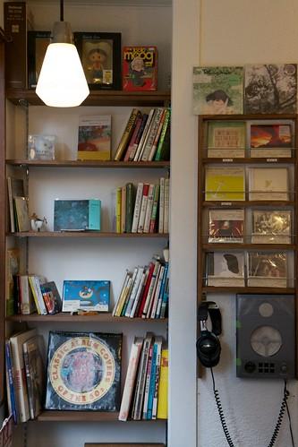 Otonomad, Record Shop in Tokyo Shimokitazawa