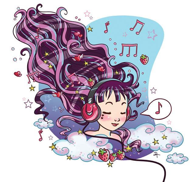 pelosa musical