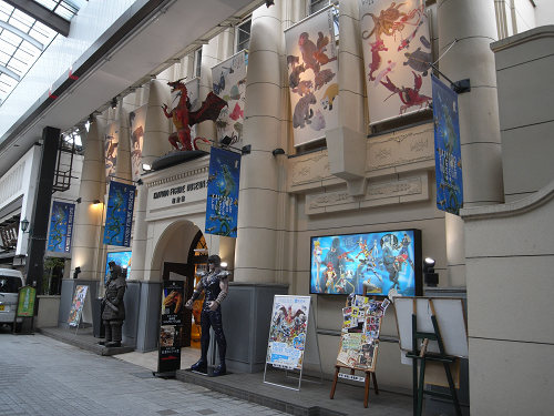 海洋堂フィギュアミュージアム黒壁-01