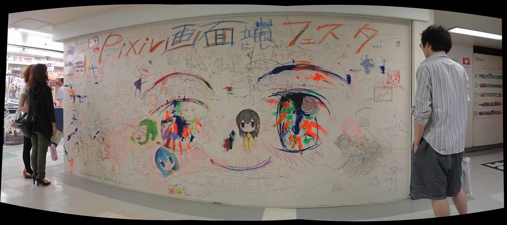 Pixiv Gamenhashi festa (4 pics autostitched): Live drawing at HidariZingaro, Nakano.