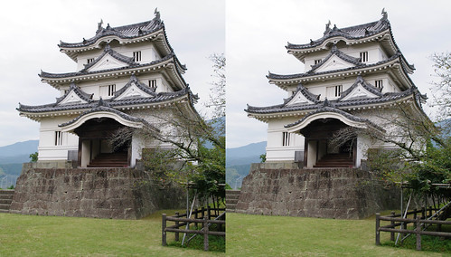 Uwajima castle, 3D parallel view