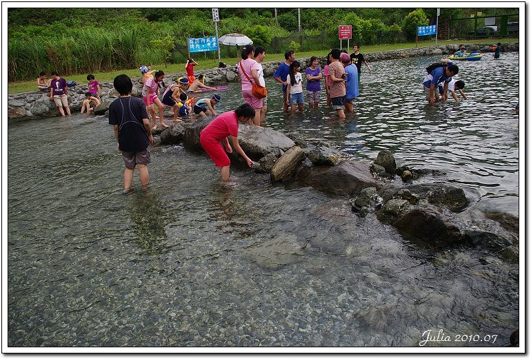 東岳湧泉 (10)