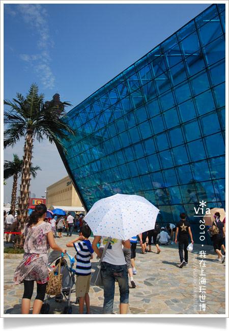 【2010上海世博會】Via帶你玩~浦東A、C片區國家館!
