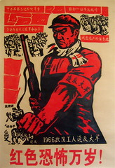 Long live the Red Terror! (Jochem Grin) Tags: lenin red poster long propaganda live politics chinese communism terror grin mao marx sixties stalin jochem
