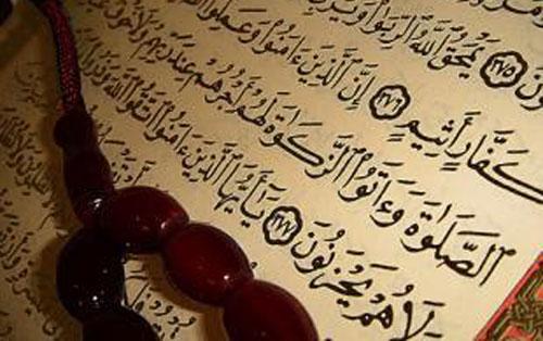 4964238289 e203feeea4 Bahasa Arab Wajib di Sekolah Israel