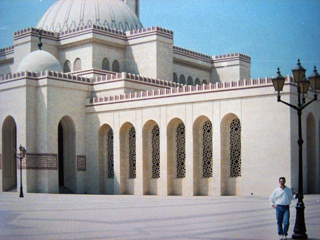 Eric Howton Bahrain 95