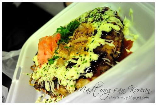 Madtongsan Korean Cuisine: Okonomiyaki
