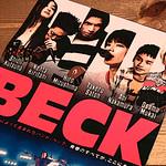 映画『BECK』は原作漫画をリスペクトした青春ロックな作品だった