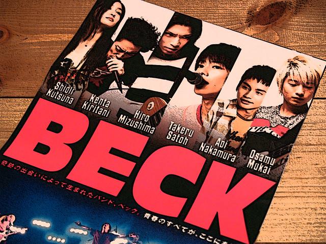 beck_movie