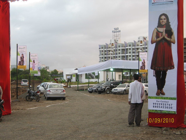 Venkatesh Sharvil, 2 BHK and 3 BHK Flats in Dhayari, on Sinhagad Road, Pune 411041IMG_2842