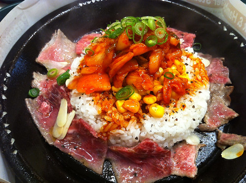 Pepper Lunch's Kimuchi Beef