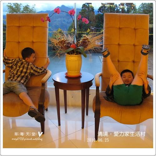 清境愛力家生活村88-2010.06.25