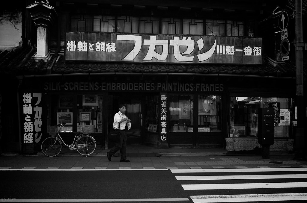 Kawagoe stroll #11