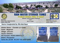 rain-water-storage-22