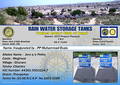 rain-water-storage-11